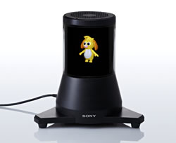 Sony 360 Grad Display